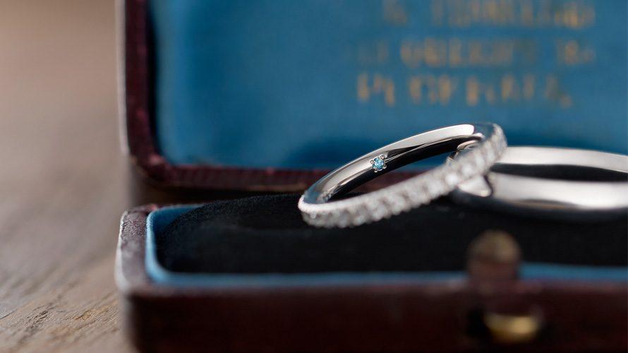 花嫁様の幸せを願うおまじない ~サムシングフォー~の画像