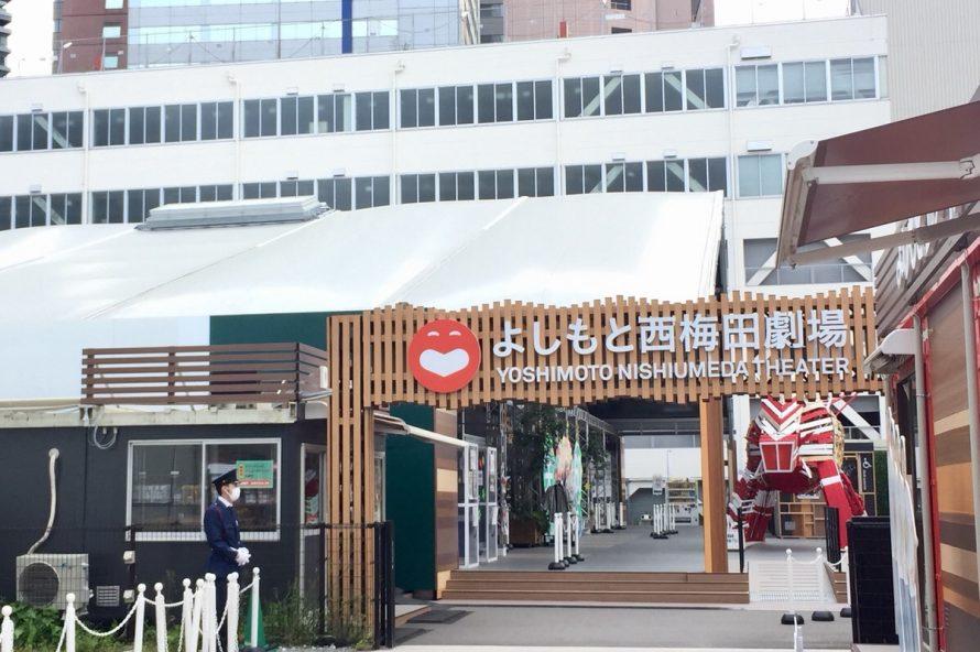大阪観光の画像