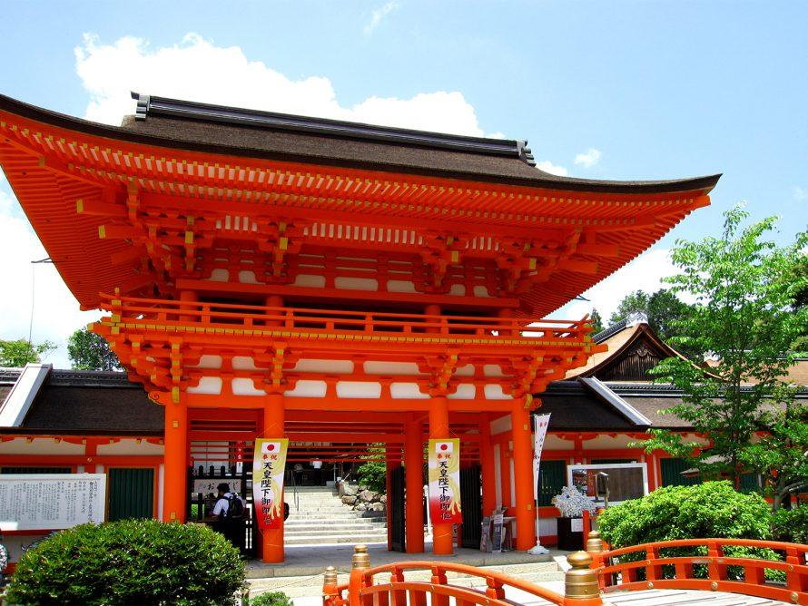 京都旅行の画像