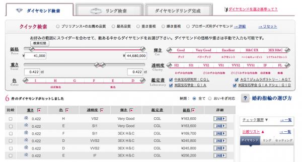 スクリーンショット 2015-05-19 17.35.39(1)