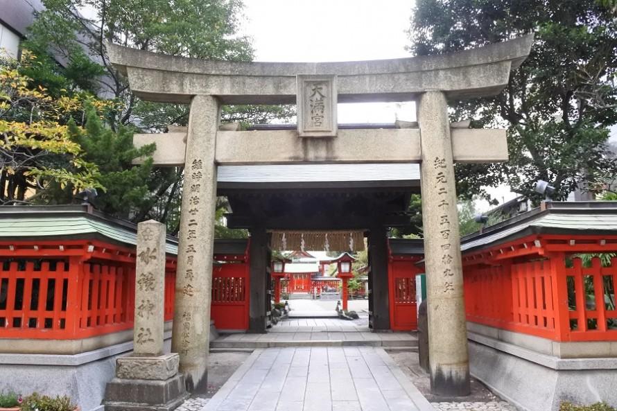 天神様に見守られる街、福岡天神の画像
