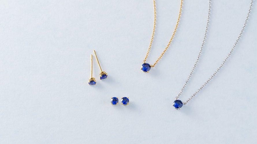 青色が好きな彼女に贈る特別なネックレスの画像